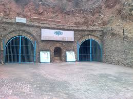 Entrance to Salt Mines