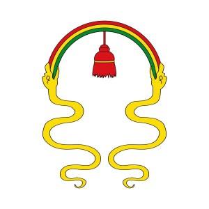 Inca Empire Banner